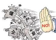 """向""""僵尸""""企业说""""No""""!博兴依法注销首张《道路运输经营许可证》"""