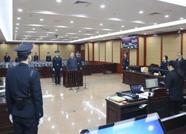 潍坊市自然资源和规划局原局长徐润启因受贿获刑八年六个月