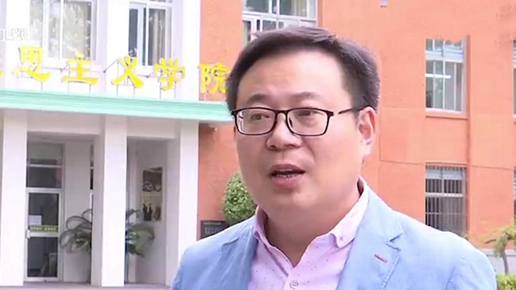 鲁东大学马克思主义学院副院长殷昭鲁:中国特色社会主义制度必将更加丰富和完善