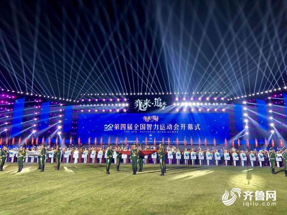 http://www.edaojz.cn/yuleshishang/322988.html