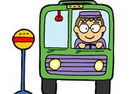 滨州市1路公交线路临时调整 撤销两个站点