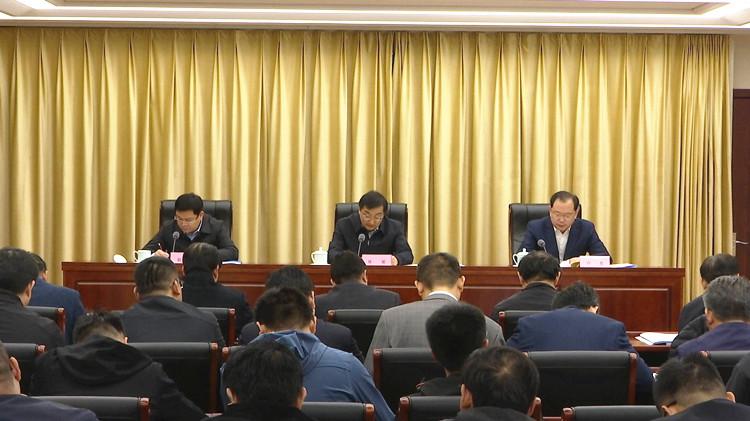 全省危险化学品道路运输全过程信息化监管现场会在济南召开