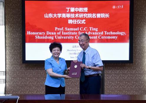 丁肇中建言一年后,山东高等技术研究院成立,程林任院长