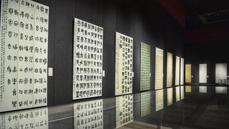 欣亮的Vlog | 叮咚!打卡书法篆刻展,山东美术馆太好逛!