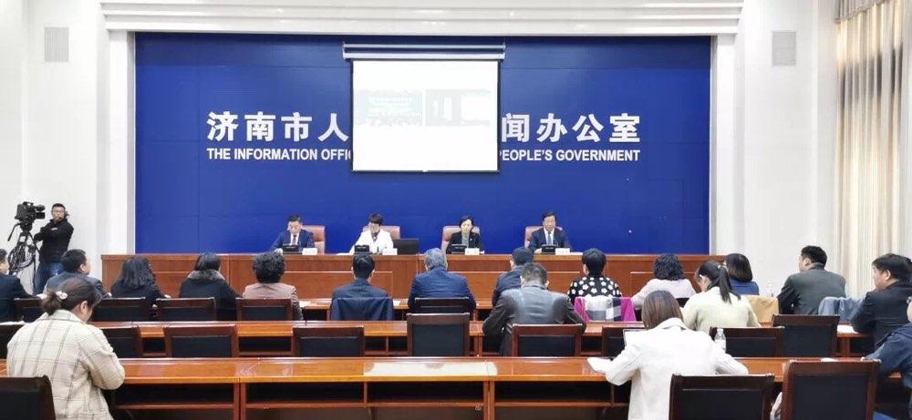 3位诺奖获得者千名专家参会 第六届中医科学大会11月23日在济南开幕