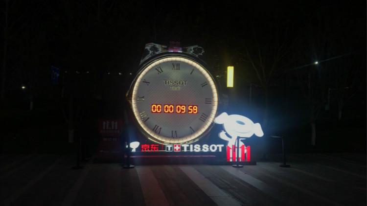 11.11狂欢节!闪电新闻记者夜探京东总部 带你见李现、吴亦凡