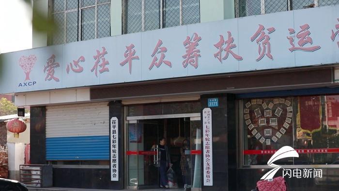 (空镜)山东好人朱广彬[00-00-01][20191111-154221525].jpg
