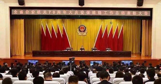 喜讯!滨州公安荣获新中国成立70周年大庆安保维稳多项荣誉