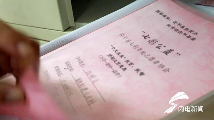 (空镜)山东好人朱广彬[00-06-12][20191111-154301616].jpg