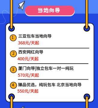 山东双十一旅游大数据:国内游最爱昆明北京青岛 出境游多选择日本泰国越南