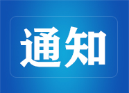 11月13日起 潍坊这3条公交线路将调整运行