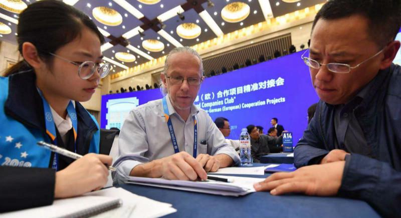 智汇中德 赋能未来 2019中德中小企业合作交流大会在济南开幕
