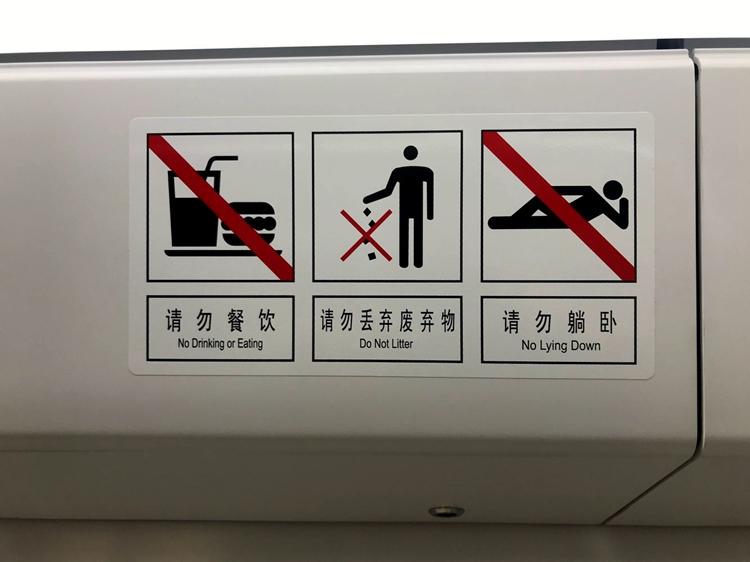 """地铁上的""""吃饭族"""" 如何禁? 济南地铁:目前暂无阻止措施"""