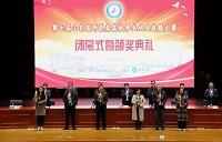 第七届山东师范类高校学生从业技能大赛决赛获奖名单公布