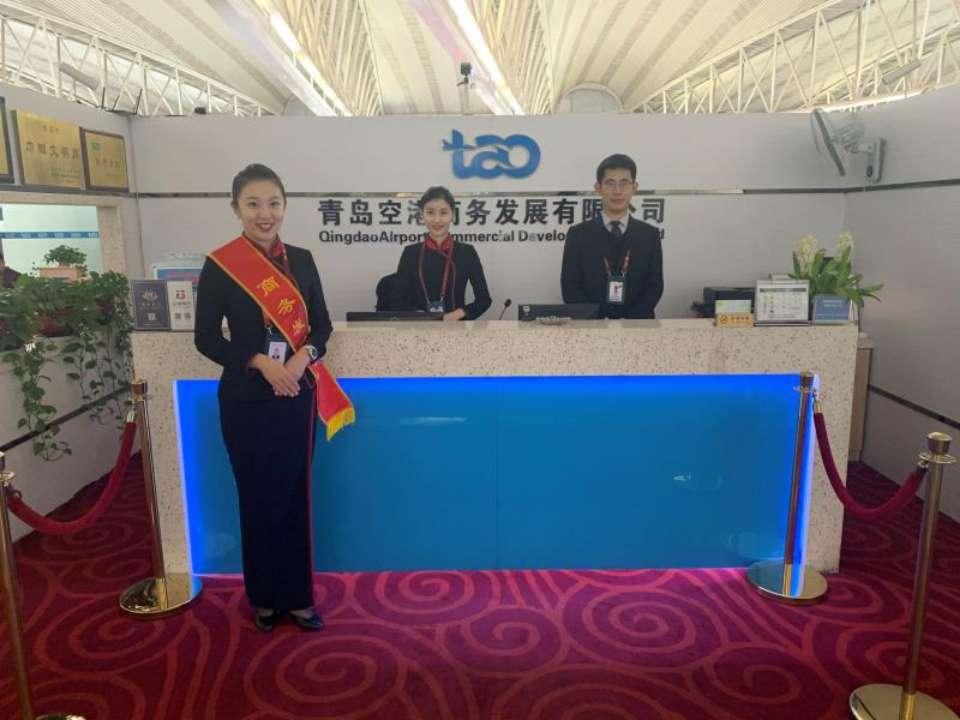 广州旅客丢了现金十几万 青岛机场员工捡回获三方点赞