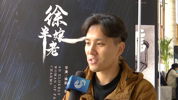 """镜时录丨为电影梦""""北漂""""?山东青年影人挑战不一YOUNG"""