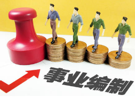 山东省委组织部长王可:事业编职级并行,解决同工不同酬