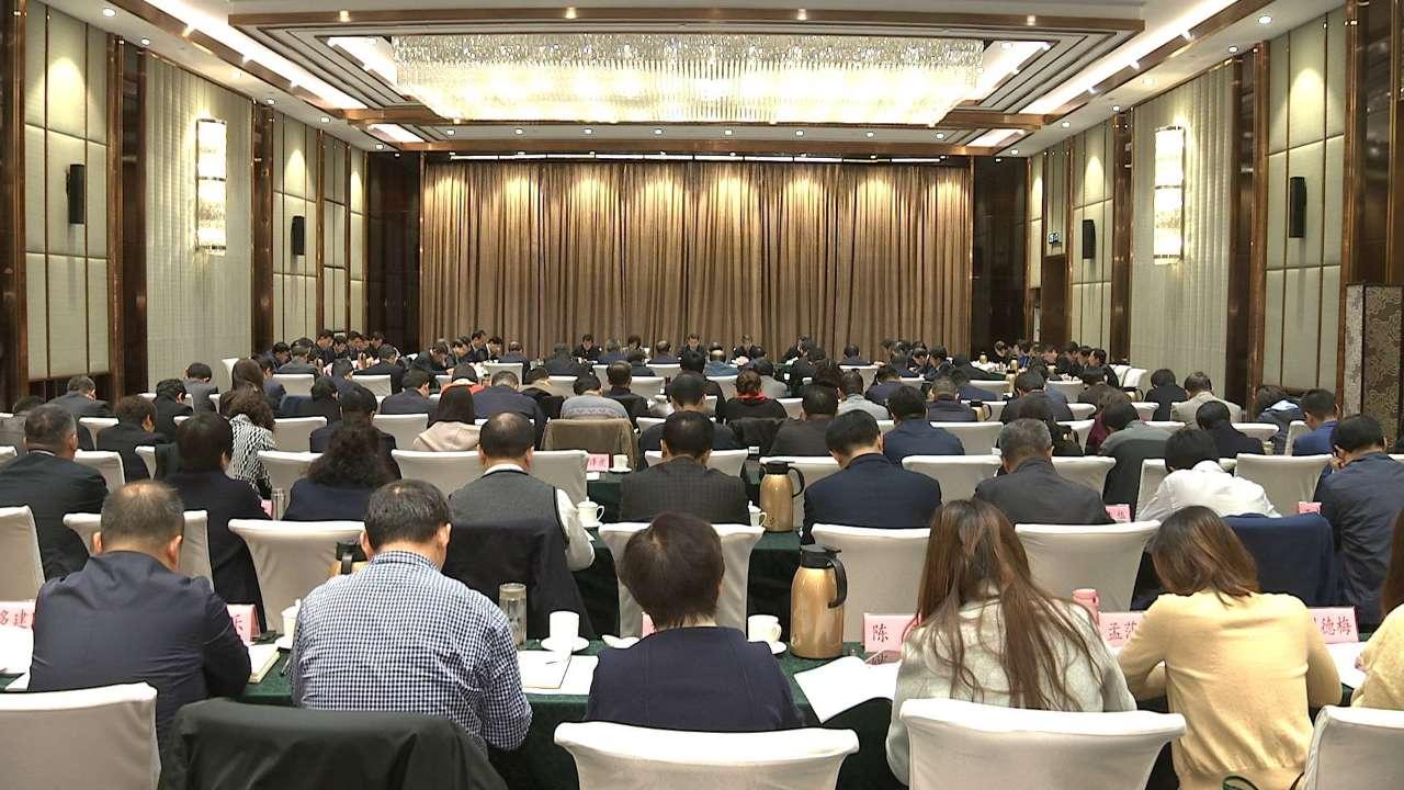 山东省学习贯彻党的十九届四中全会精神宣讲团成立