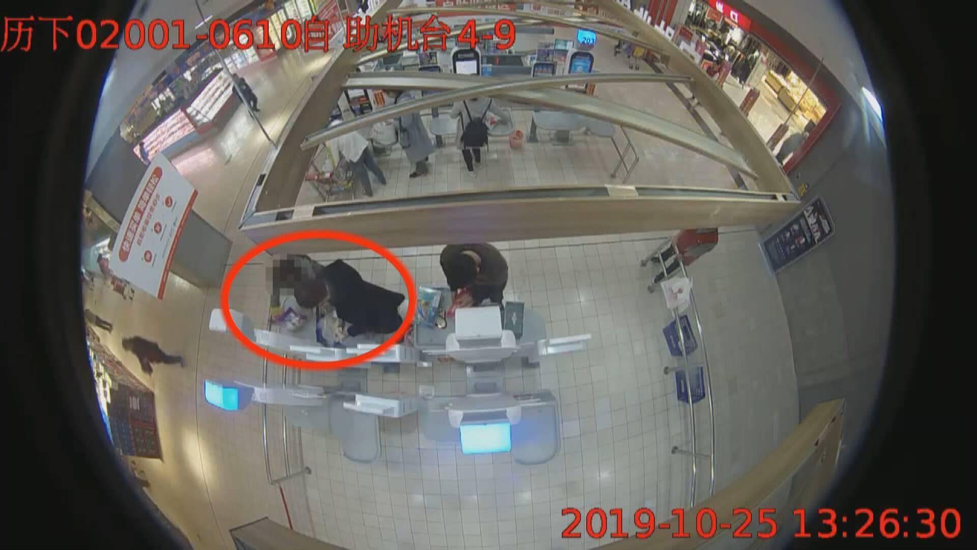 50秒 |  自助结帐800变100? 济南两姐弟超市盗窃被抓