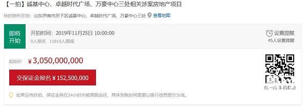 http://www.qwican.com/tiyujiankang/2271660.html