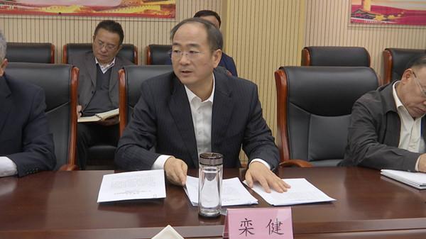 山东省能源局召开会议 部署《问政山东》反映问题整改工作