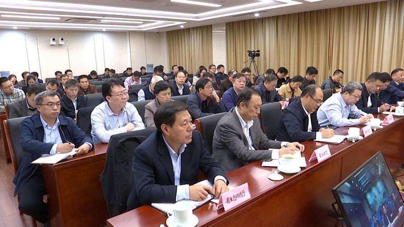全省推进农村人居环境整治工作电视电话会议在济南召开