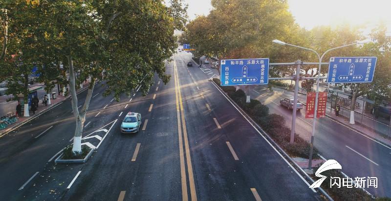 从内到外焕然一新!历时45天,济南历山路整修工程完工