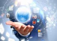 工信部拟注销8家企业跨地区增值电信业务经营许可,山东1家公司上榜