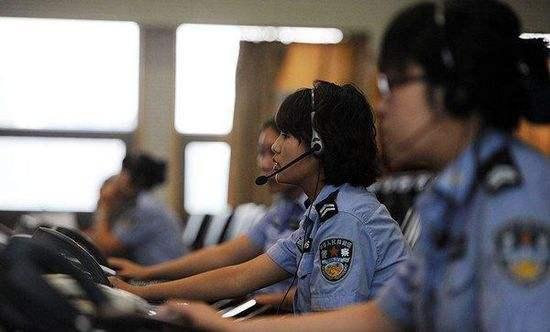 太任性!淄川一男子酒后多次拨打110谎报警情被拘留