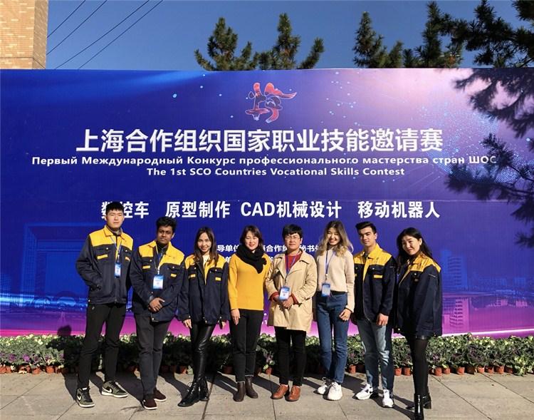 潍坊职业学院留学生获上海合作组织国家职业技能大赛一等奖