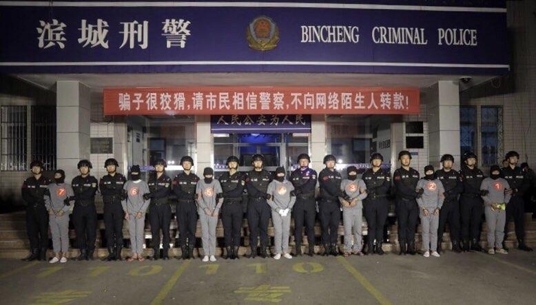 奋战42天 追击2600公里!滨州滨城警方摧毁一特大电信诈骗犯罪团伙