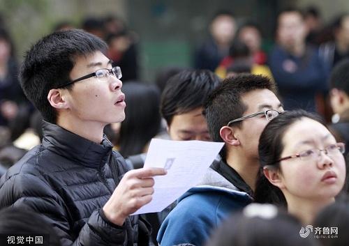 多省份启动2020年度公务员招录 山东省考扩招或成大趋势