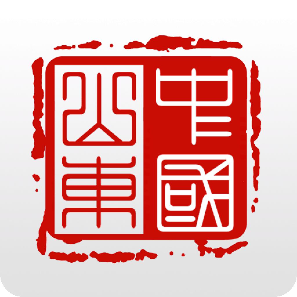 爱山东:线上提取公积金 节后嗨购不吃土