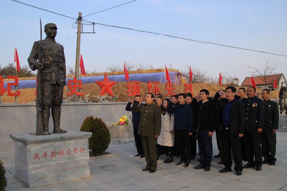 龙口举行纪念战斗英雄任常伦牺牲75周年活动