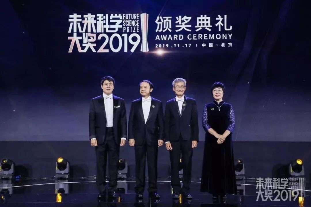 2019未来科学大奖揭晓,山大教授王小云获数学与计算机科学奖,奖金100万美元