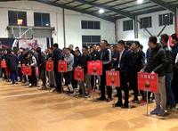 昌乐县第九届全民健身运动会冬季篮球联赛火热开幕