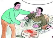 寒冬送温暖!滨州市救助站发布关爱流浪乞讨人员倡议书