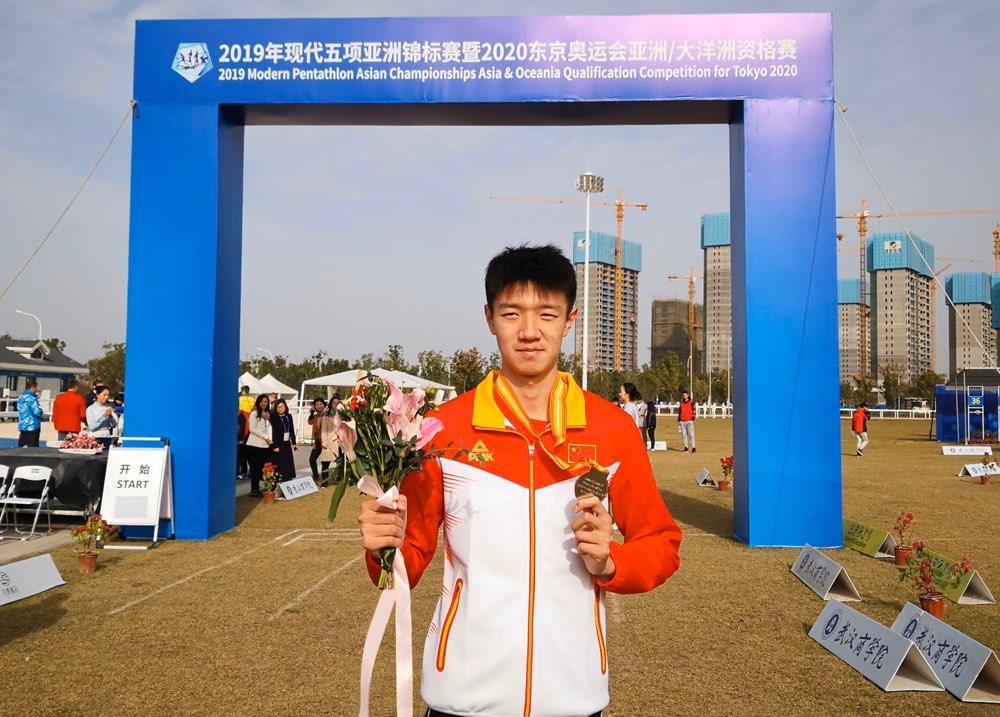 2019年现代五项亚洲锦标赛 中国队获男子青年组团体及个人亚军