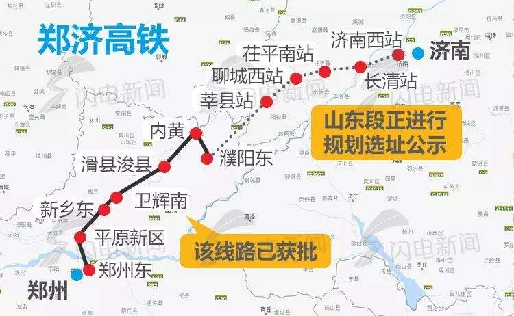 郑济铁路长清黄河特大桥工程建设方案获得水利部黄河水利委员会批准