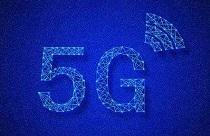 山东:2023年5G网络逐步覆盖重点乡镇、农村