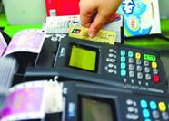 10月份山东省居民消费价格同比涨幅超过4%,仍在合理区间