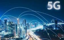 山东5G产业新动作:瞄准11大领域 推动5G与垂直行业融合
