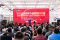 2019潍县萝卜品质提升大赛开赛 三十余家萝卜种植单位打擂台
