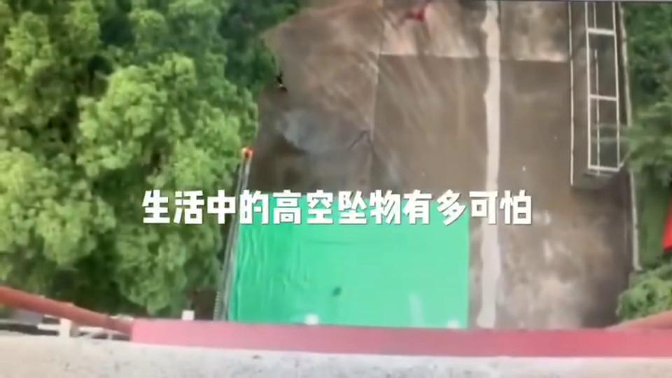 视频实验|高空抛物有多可怕 鸡蛋桃子矿泉水瓶6楼扔下