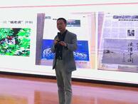 一点资讯吴晨光:媒体融合将是推动新媒体健康有序发展的关键渠道