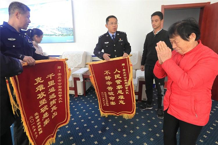 一个躲藏北国14年,一个潜逃南疆16载 潍坊安丘警方连破两起命案积案