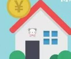 10月份,济南缴存住房公积金22.38亿元,发放个人住房公积金贷款8.41亿元