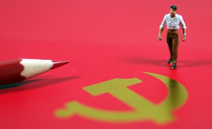 """【地评线】用""""中国共产党的故事""""为各国政党前行提供""""精神食粮"""""""