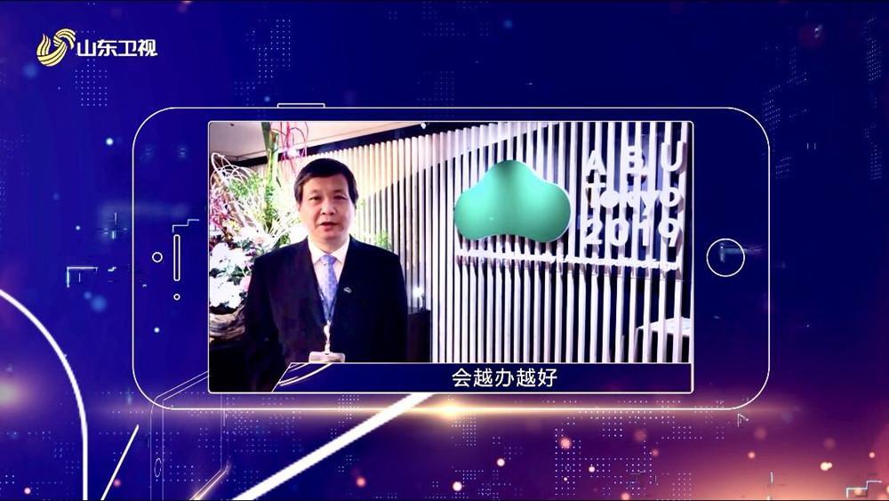 山东广播电视台台长吕芃_副本.jpg