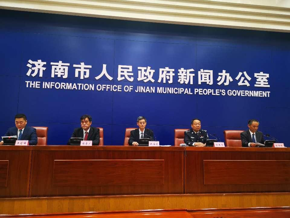 泉城办app新增51个功能 部分小区房产证一次办成